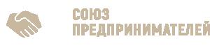 Логотип союз предпринимателей Брест