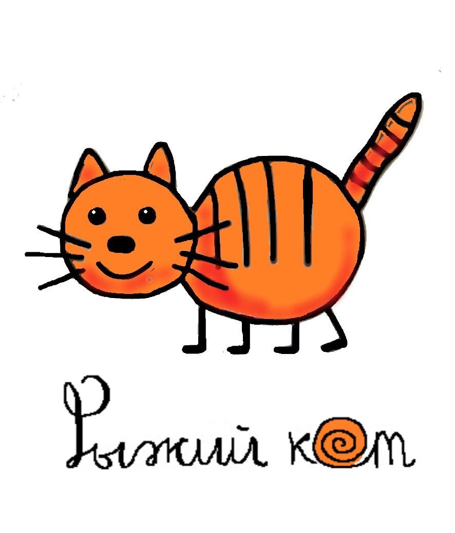 Логотип Рыжий кот